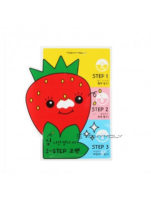 TonyMoly Runaway Strawberry 3 Step Nose Pack - 20 ml
